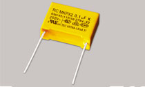 Box Metallized Polyester Film Capacitors